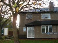2 bedroom flat in Mayfield Grange, Cramlington, Northumberland, NE23 (2 bed)