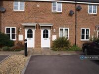 2 bedroom house in Angus Close, Winnersh, RG41 (2 bed)