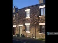 1 bedroom house in Greenside, Wakefield, WF2 (1 bed)
