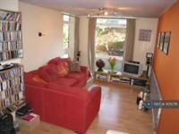 1 bedroom flat in Willow Tree Close, London, SW18 (1 bed)