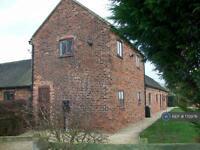 4 bedroom house in Arleston Lane, Derby, DE73 (4 bed)