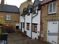 1 bedroom house in High Street, Thrapston, NN14 (1 bed)