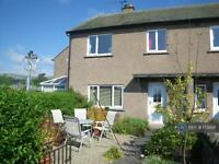 3 bedroom house in Castle View, Kirkby Stephen, CA17 (3 bed)