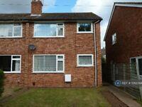 1 bedroom in Hurley Close (Students), Leamington Spa, CV32 (#1062394)