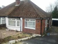 2 bedroom house in Newlay Wood Crescent, Leeds, LS18 (2 bed)