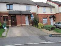 2 bedroom house in Manor Chase, Pontypridd, CF38 (2 bed)