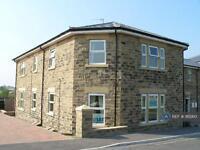 1 bedroom flat in Lower Station Road, Wakefield, WF6 (1 bed)