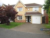 4 bedroom house in Whitegate Close, Cambridge, CB24 (4 bed)
