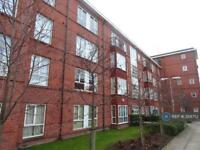 1 bedroom flat in Gilmartin Grove, Liverpool, L6 (1 bed)