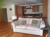 2 bedroom flat in Lindley, Huddersfield, HD3 (2 bed)