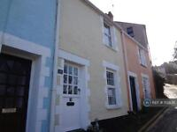2 bedroom house in Village Lane, Swansea, SA3 (2 bed)
