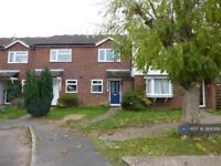 2 bedroom house in Sheerstock, Aylesbury, HP17 (2 bed)