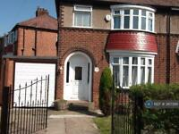 3 bedroom house in Trent Street, Stockton On Tees, TS20 (3 bed)