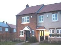 2 bedroom house in Moor Lane, Branston, LN4 (2 bed)