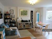 1 bedroom flat in Telegraph Hill, London, SE14 (1 bed)