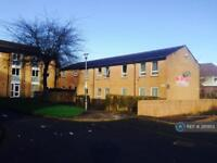 1 bedroom flat in Chellowfield Court, Bradford, BD9 (1 bed)