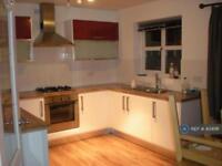 4 bedroom house in Sandringham Court, Pontefract, WF7 (4 bed)