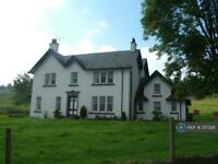 6 bedroom house in Touch Estate, Stirling, FK8 (6 bed)