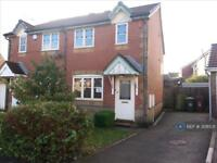 2 bedroom house in Meadow Way, Caerphilly, CF83 (2 bed)
