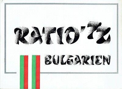 Ratio 72 Reklame in Bulgarien Handel Tourismus Ladengeschäfte Kantinen 1972