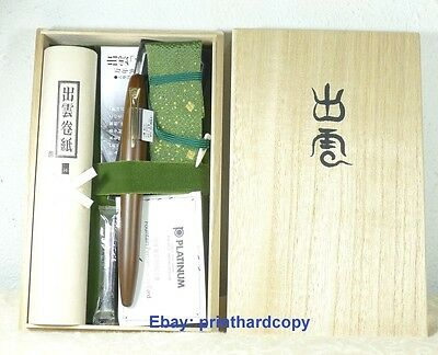 Platinum Izumo Tagayasan Matt Fountain Pen Gold Trim 18k Gold Nib !!