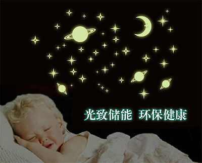 Night Sky Glow Home Decor Removable Wall Stickers Decal Decoration Vinyl Mural - Sky Home Decor