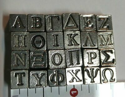 Greek Alphabet Letter Beads Sorority Fraternity 7mm Lead Free Pewter USA Made