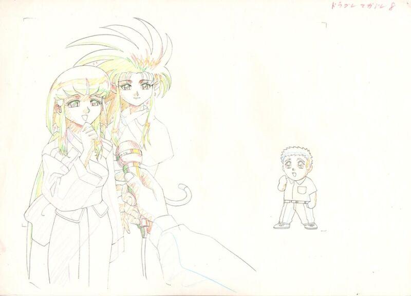 Anime Genga not Cel Tenchi Hanken #261