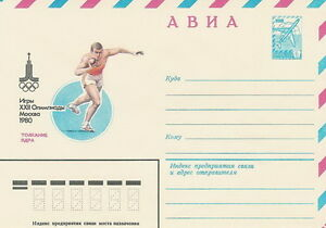 Russia, Soviet Union envelope Olympic Moscow 80 shot put - <span itemprop='availableAtOrFrom'>Bystra Slaska, Polska</span> - Russia, Soviet Union envelope Olympic Moscow 80 shot put - Bystra Slaska, Polska