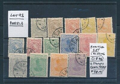 OWN PART OF PERSIA POSTAL STAMP HISTORY. 15 ISSUES CAT VALUE $78.00