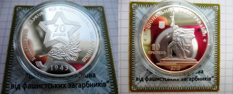 RARE 2013 Ukraine 10 UAH PROOF 1 OZ Silver liberation Kharkiv-box-mintage 3000