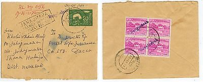 1972 Bangladesh overprint on Pakistan PSE and stamps - cover