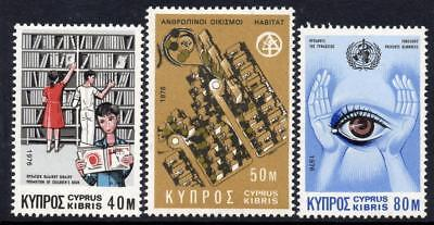 Cyprus MNH 1976 SG475-77 Anniversaries and Events