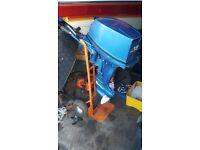 yamaha 15hp short shaft outboard engine