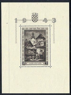 CROATIA 1943 Zagreb Philatelic Exhibition block MNH / **