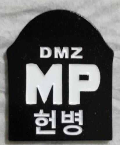 DMZ MP Lapel Pin