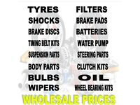 Any car part at cheap price! BMW, Honda, Mercedes, vw, Toyota