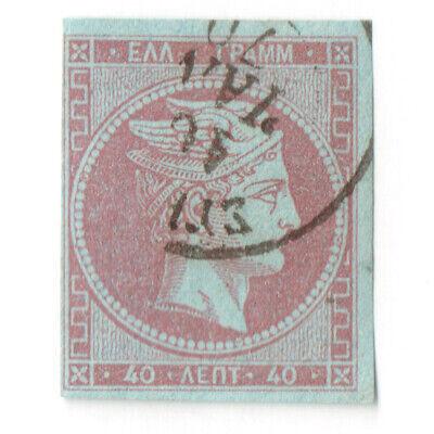 GREECE 1862 # 14 Red Violet on Pale Blue paper - Imperf used stamp CV$475