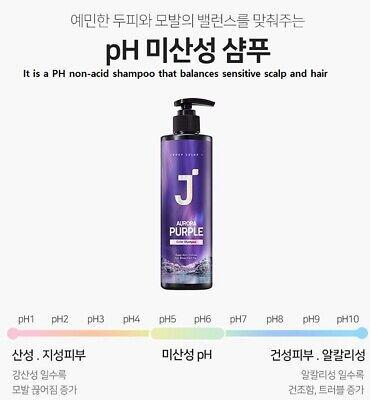 JSOOP color j aurora purple color shampoo / K-cosmetics