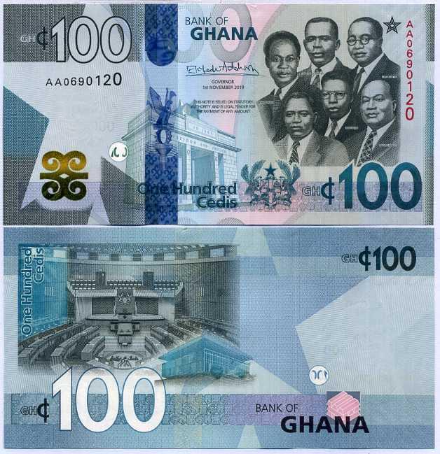 GHANA 100 CEDIS 2019 P NEW 3D SECURITY TAB UNC