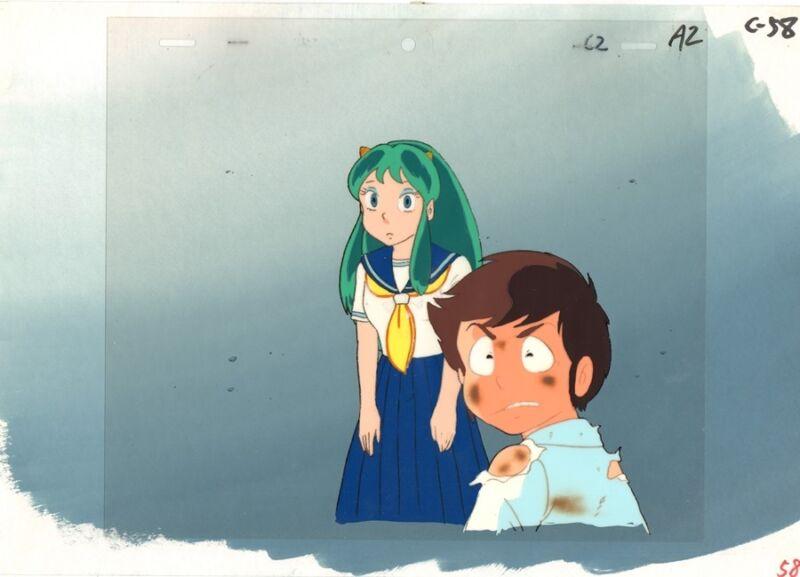 Anime Cel Urusei Yatsura #303