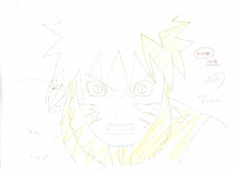 Anime Genga not Cel Naruto #152