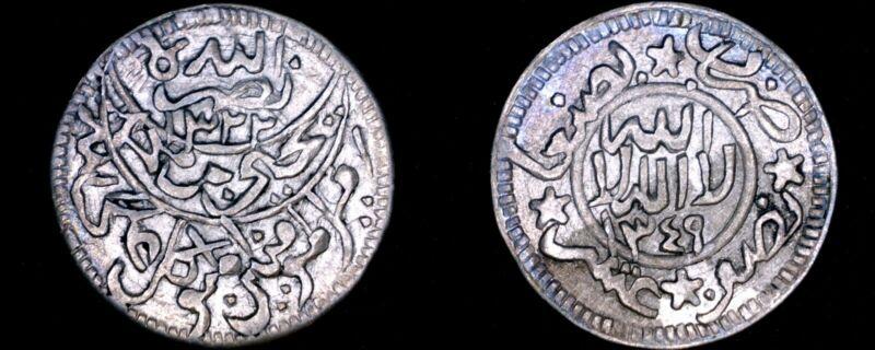 1930 AH1349 Yemeni 1/20 Imadi Riyal World Silver Coin - Yemen