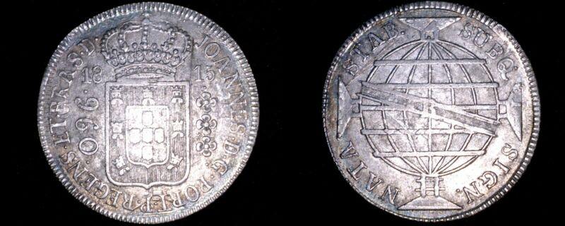 1815-B Brazilian 960 Reis World Silver Coin Overstruck on Host - Brazil
