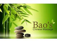 Bao's chinese massage