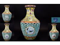 CHINESE double walled reticulated vase stunningly detalied