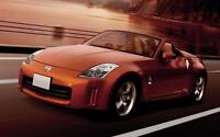 Nissan 350Z tan car cover