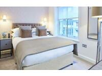 1 bedroom flat in Calico House b, Bow Lane, London