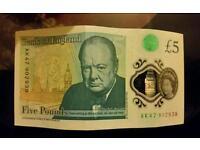 Ak47 rare five pound note