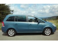 2008 VAUXHALL ZAFIRA 1.8 DESIGN 7 SEATER YEARS MOT & TAX HISTORY VERY ECONOMICAL